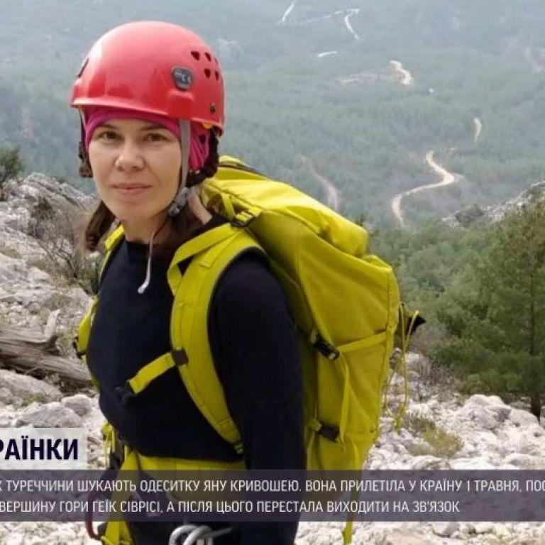 В Анталії другий тиждень шукають українку, яка зникла після сходження на вершину гори