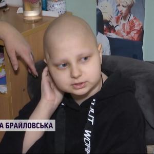 13-річна Саша вже 11 років бореться з раком і нині майже поборола 5-й рецидив