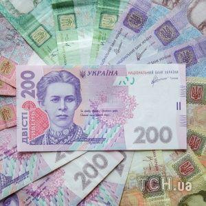 Эволюция гривны. Как изменился дизайн украинской валюты за 20 лет