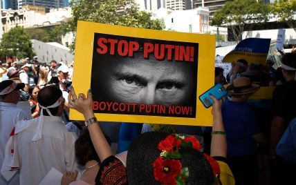 """США ввели санкции против """"Массандры"""", """"Яндекс.Денег"""" и еще 20 российских компаний"""