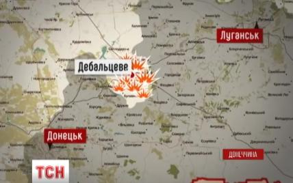 Бойовики послабили обстріли Дебальцевого після невдалої атаки в п'ятницю