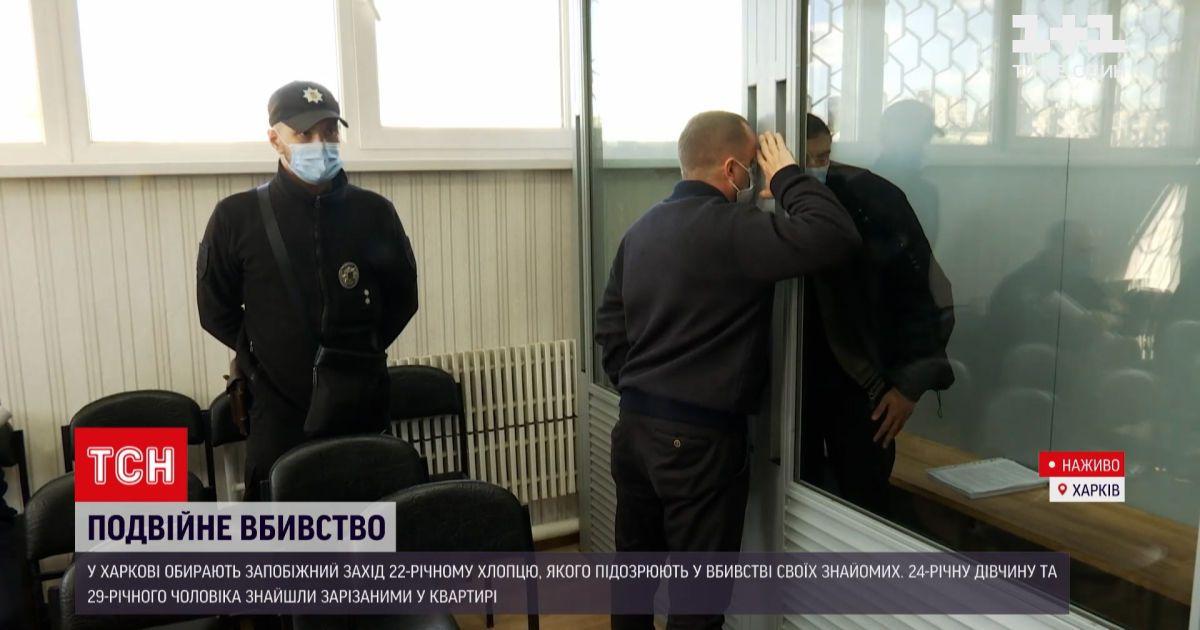 Новости Украины: в Харькове судят мужчину, который зарезал пару в их квартире