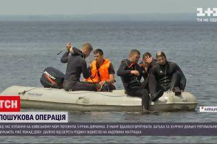 Новини України: на Київському морі другу добу тривають пошуки 36-річного чоловіка та його доньки