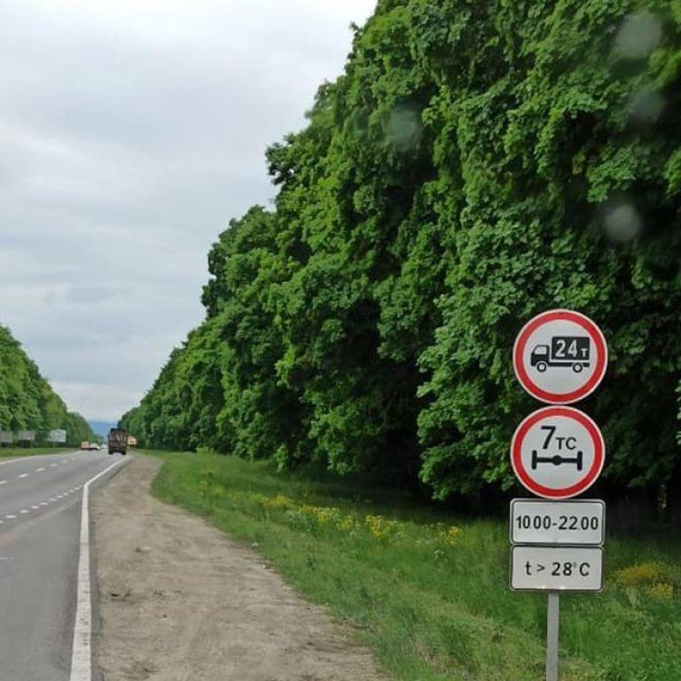 Во Львовской области из-за жары ограничили движение грузовиков