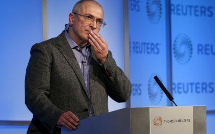 В России Ходорковского официально обвинили в убийствах