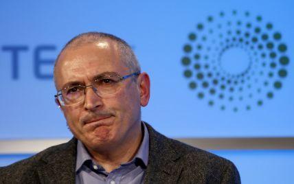 У Ходорковского прокомментировали заявления об объявлении в розыск