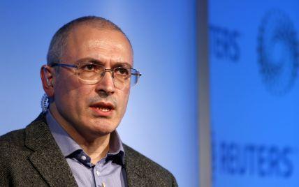 Российская генпрокуратура подозревает Ходорковского в экстремизме