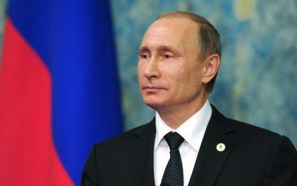 Смотрите онлайн выступление Путина перед Федеральным собранием