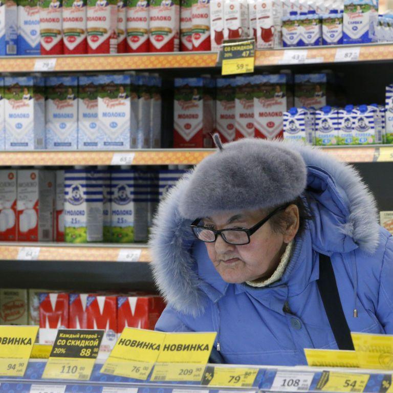 Каждый четвертый россиянин оценивает материальное благосостояние семьи как плохое