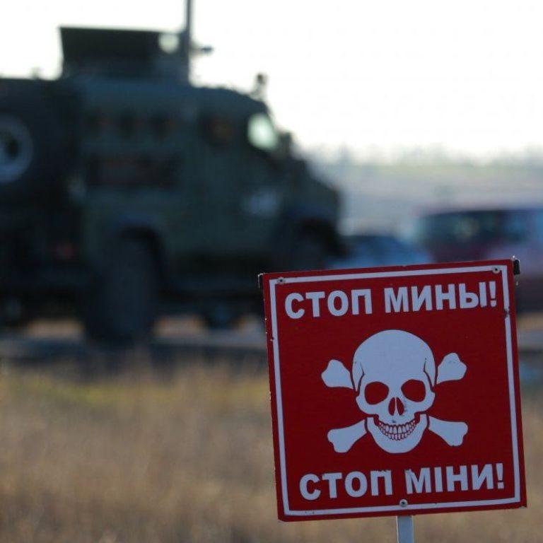 Россия отказывается утвердить 13 участков для разминирования на Донбассе