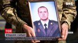 Новини України: у Запоріжжі прощаються з загиблим на Донбасі бійцем Денисом Германом