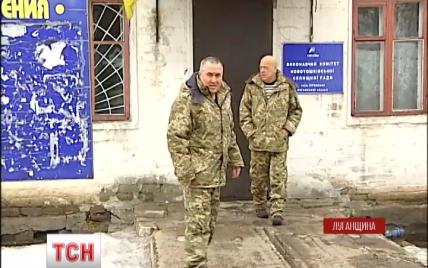 На Донбасі можуть запровадити фактичний воєнний стан без формального оголошення війни