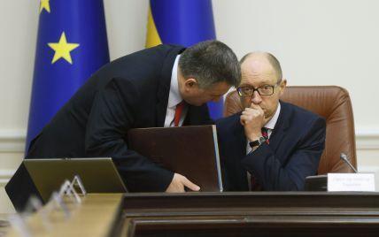 """В """"Блоке Порошенко"""" подготовили документ об отставке Кабмина Яценюка"""
