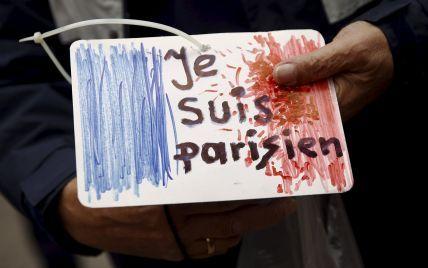Парижские террористы: кто они