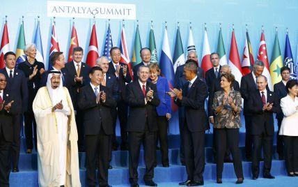 На саммите G20 мировые лидеры поклялись бороться с растущей угрозой терроризма