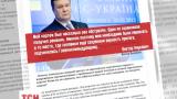 Янукович дав розлоге інтерв'ю одному з російських видань