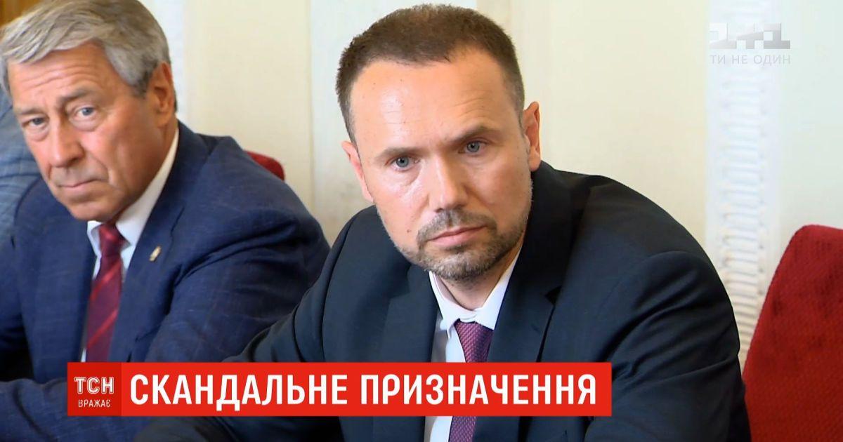 Возглавил министерство, зайдя с черного хода: Кабмин дал кресло скандальном ректору Шкарлету
