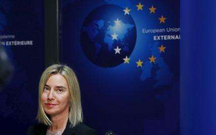 Главный дипломат ЕС приехала в Киев