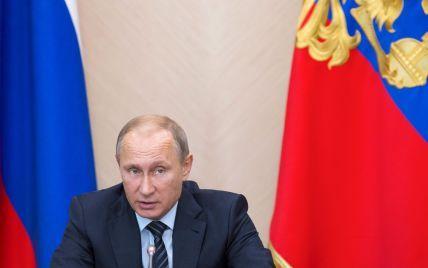 """Путин готовит важное таинственное послание к Федеральному собранию - """"КоммерсантЪ"""""""