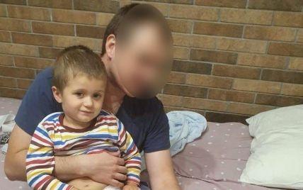 У поліції з'ясували, де перебуває викрадений під Києвом трирічний малюк: фото
