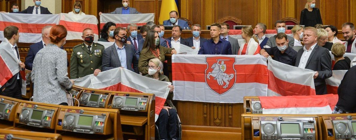 Українські депутати не визнають результати виборів у Білорусі: офіційна заява Ради