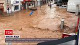 Новини світу: через сильні дощі частину Іспанії скувала повінь