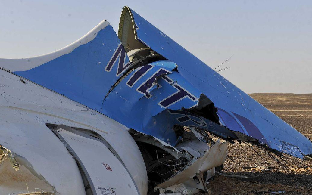 Обломок упавшего самолета. / © Reuters