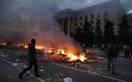 Отчет Совета Европы по расследованию трагических событий в Одессе. Ключевые тезисы