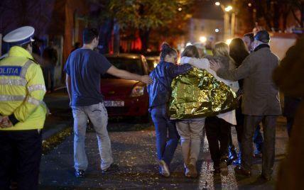 В Бухаресте возросло количество жертв взрыва в ночном клубе