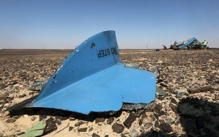 МИД сообщил о мероприятиях в связи с катастрофой Airbus A-321