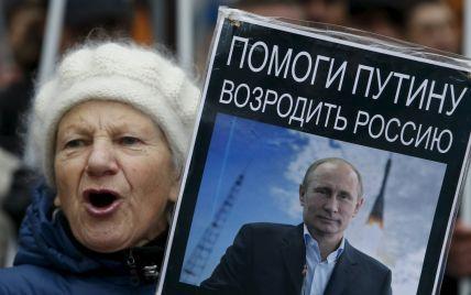 Большинство россиян проголосовали бы за Путина еще раз