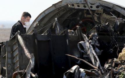 На борту российского Airbus A321 нашли таймер - Fox News