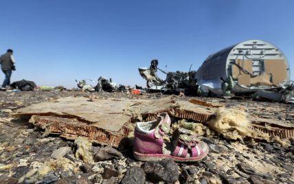 Российские СМИ узнали о выводах следствия о взрыве в самолете A321: люди погибли мгновенно