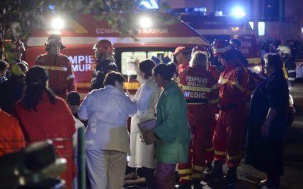 Мощный взрыв произошел в клубе в Бухаресте, погибли по крайней мере 26 человек