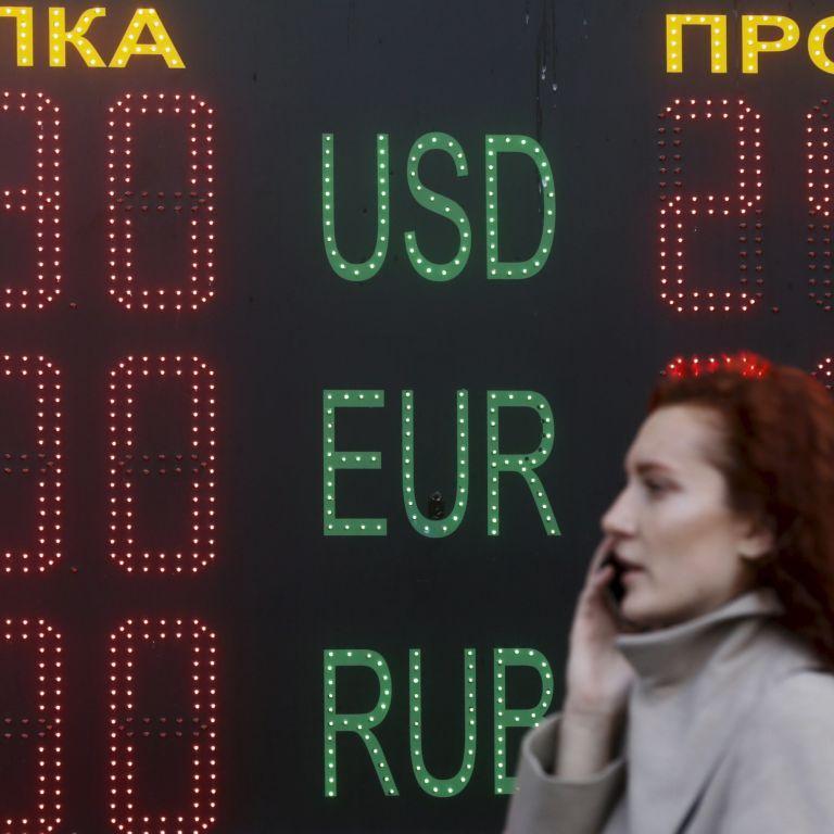 Після стрімкого здорожчання валюта почала дешевшати – курси НБУ на 6 листопада