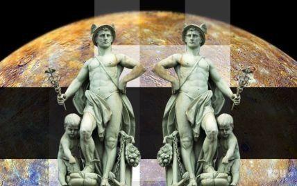Меркурій припинив бути ретроградним: що варто зробити та чого уникати