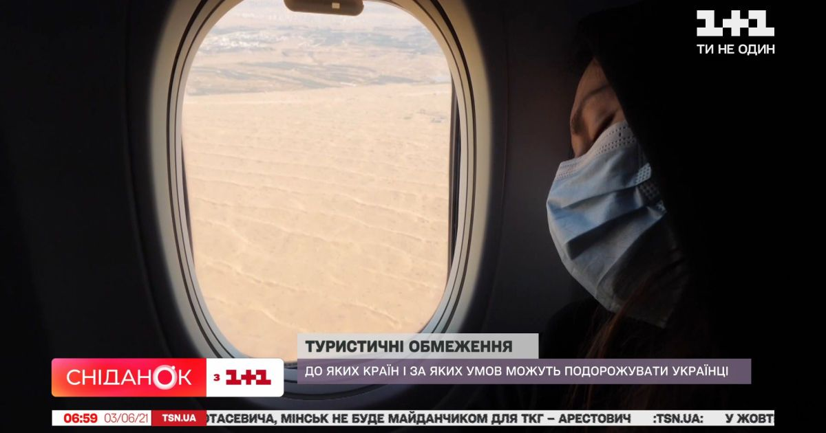 Какие ограничения вводит для украинских туристов Турция — прямое включение