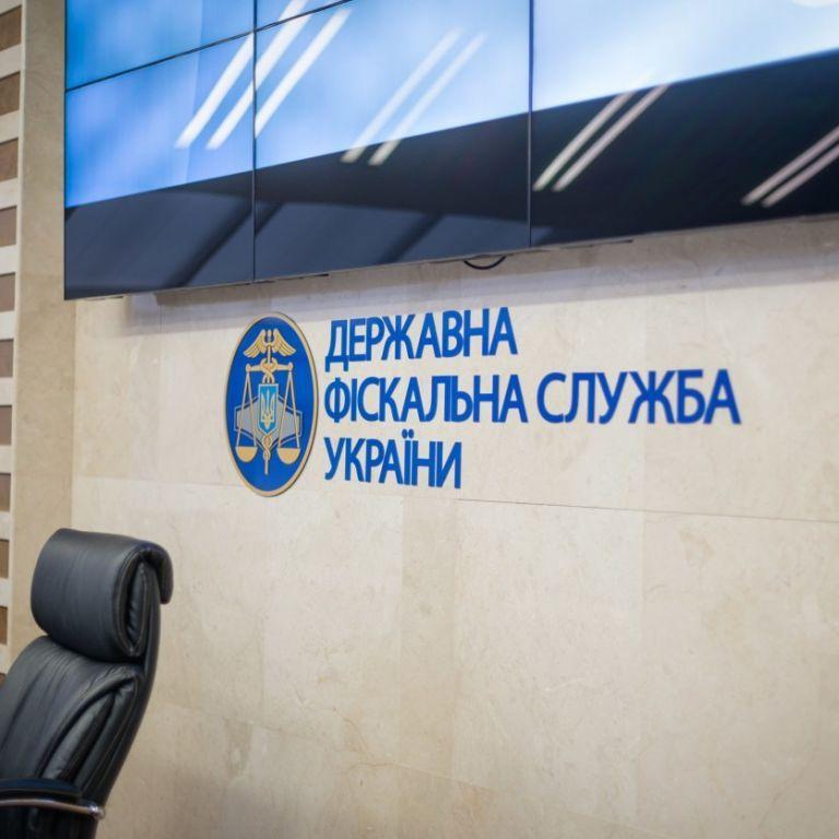 За останні дні ДФС та прокуратура провели 31 обшук комунальних підприємств столиці