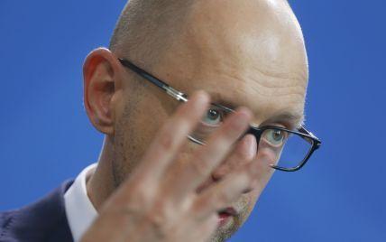 Украина запретит ввоз продуктов из России – Яценюк