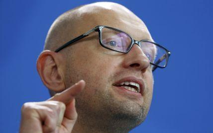 Яценюк требует немедленно уволить главного налоговика Киева