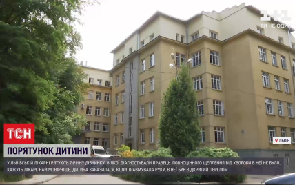 Врачи прогнозов не дают: во Львове спасают 7-летнюю девочку, у которой диагностировали тяжелую форму столбняка