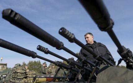 В крупнейших городах Украины готовится серия терактов - Аваков