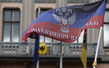 """Боевики """"ДНР"""" готовят иск в Гаагский суд против Украины"""