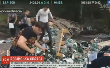 На российской трассе разворовали фуру пива, которая попала в ДТП