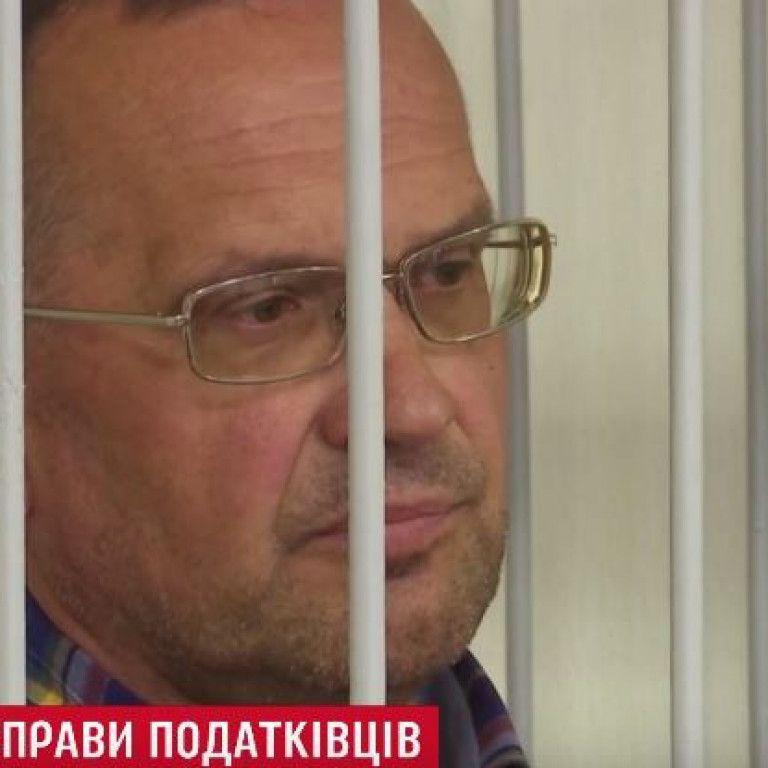 Последнего из задержанных экс-налоговиков освободили под залог в 10 млн грн