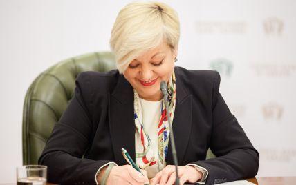 Гонтарева уволится, но позже - официальное заявление Нацбанка