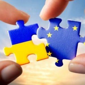 Нидерланды будут агитировать за Украину перед референдумом относительно Соглашения об ассоциации