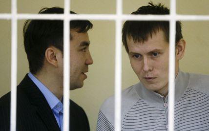 Защита Александрова и Ерофеева просит ВАСУ признать их военнопленными