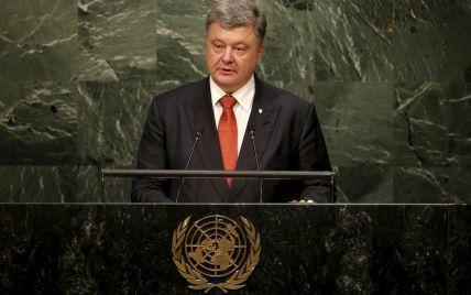 Выступление Порошенко на Генассамблее ООН. Полный текст