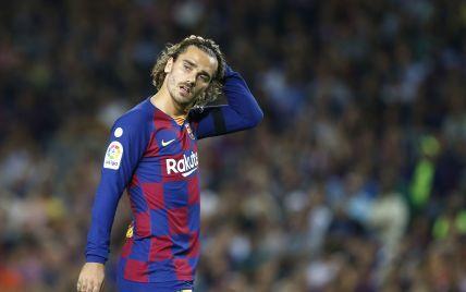 """Ще один великий камбек: """"Барселона"""" здихалася своєї зірки в останні миті трансферного вікна"""